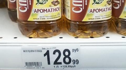 В Саратовской области снова растут цены на муку, подсолнечное масло и яйца