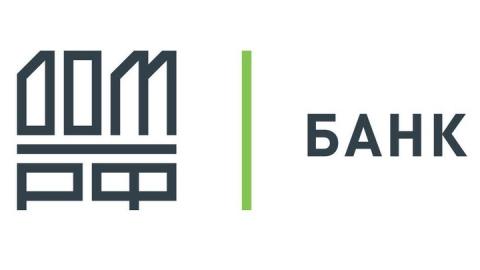 Банк ДОМ.РФ предлагает ипотеку для медработников Саратовской области по ставке от 7,1%