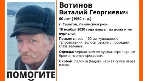 Нужны добровольцы для поиска пожилого мужчины из Ленинского района
