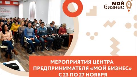 Саратовские предприниматели станут участниками акселератора и узнают, где искать клиентов и все фишки интернет-маркетинга