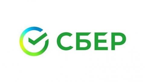 Мировые эксперты обсудили вопросы устойчивого развития на онлайн-мероприятии Сбербанка «МИР 2030»