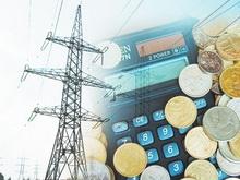 Опубликованы новые тарифы на электроэнергию