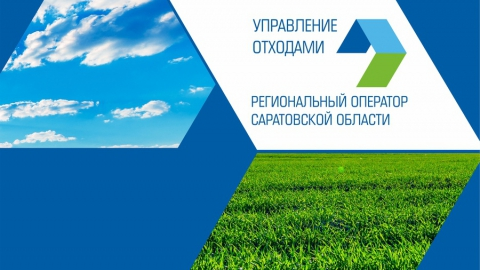 Михаил Андреев: Решение по вывозу растительных отходов должно приниматься в рамках закона