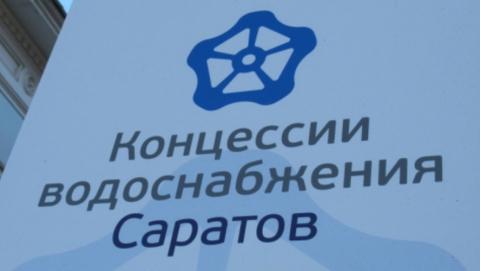 КВС: обновлен рейтинг районов города Саратова по оплате услуг