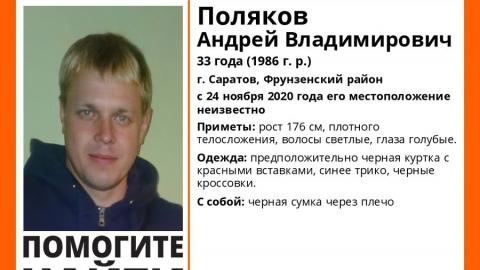 Голубоглазый блондин пропал во Фрунзенском районе