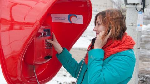 «Ростелеком» отмечает рост востребованности таксофонов универсальной услуги связи в 2020 году