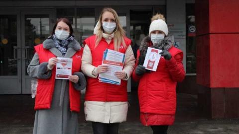 Специалисты клиники «РЖД-Медицина» провели мероприятия по профилактике СПИДа