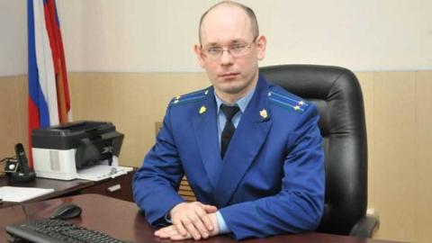 Назначен прокурор Саратова