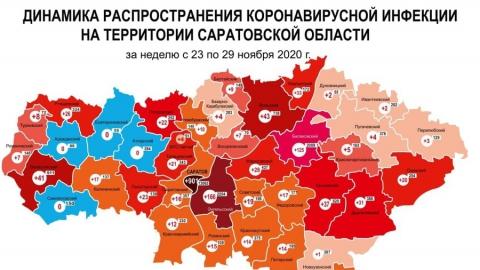 Всего четыре района области не имеют новых зараженных. Опубликована коронавирусная карта