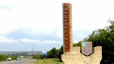 Красноармейский район возглавил Александр Зотов