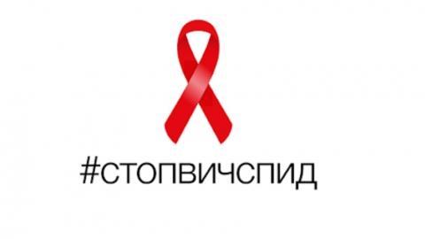 Глава Роспотребнадзора заявила о наличии в России прототипов вакцины от ВИЧ