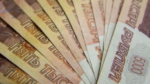 Саратовский минфин вновь ищет кредит на шесть миллиардов