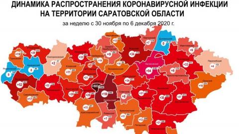 Коронавирусная карта Саратовской области: только три района без зараженных за неделю
