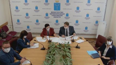 Решение о продлении дистанционки в саратовских школах объявят в ближайшее время