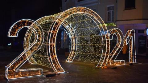 Саратов украшают к Новому году