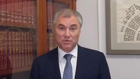 Володин поддержал решение сделать 31 декабря выходным днем