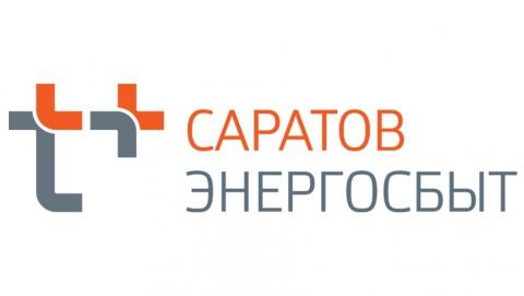 «ЭнергосбыТ Плюс» перевел 17 саратовских домов на прямое обслуживание