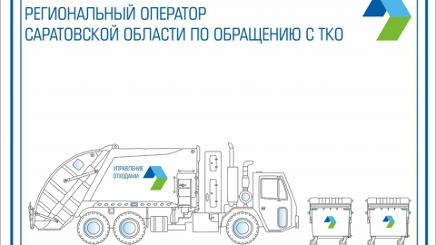 Регоператор: с улиц Саратова вывезено более 2500 кубометров веток