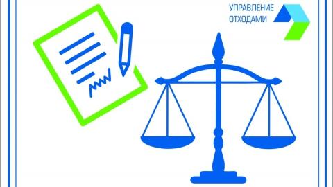 Регоператор передал в суд очередной пакет заявлений о взыскании задолженности с физлиц