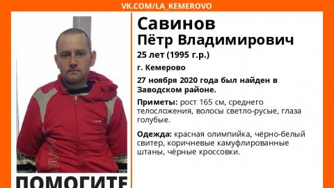 Беспомощный житель Кемерова найден в Заводском районе