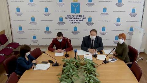 Темп прироста заболевших коронавирусом в Саратовской области - 0,8 процента