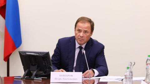 Игорь Комаров провел Совет округа по профилактике и борьбе с COVID-19