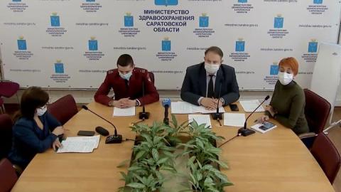 """Более тысячи доз """"Спутник-V"""" доставили в Саратов на этой неделе"""