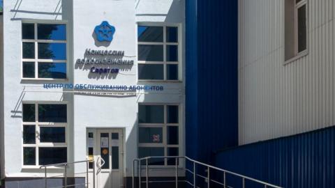 С 1 декабря абоненты АНО «СФЕРА» переходят на прямые договоры с ООО «КВС»
