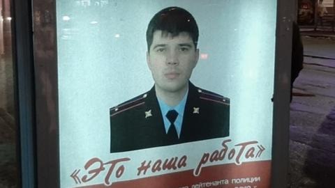 Завтра в Заводском районе открывается сквер имени Михаила Гадеева