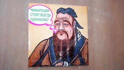 Фразу экс-министра Саратовской области о макарошках запечатлел уличный художник