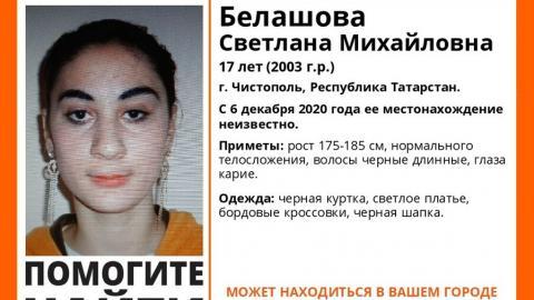 17-летнюю знойную брюнетку ищут в Саратове