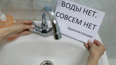 В Заводском районе не будет воды до вечера