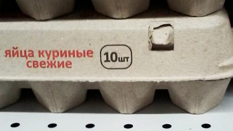 В саратовских магазинах цена на яйца приблизилась к 85 рублям