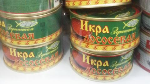 Саратовцы разбирают красную икру по 400 рублей за банку