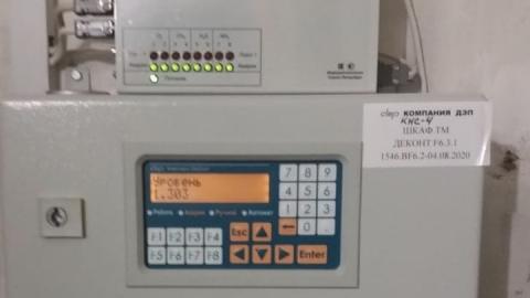 КВС завершает установку современных газоанализаторов на канализационных станциях Саратова