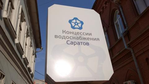 КВС представили декабрьский рейтинг управляющих компаний