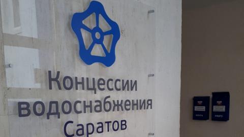 КВС: Абонентам АНО «СФЕРА» необходимо передать показания ИПУ до 25 декабря