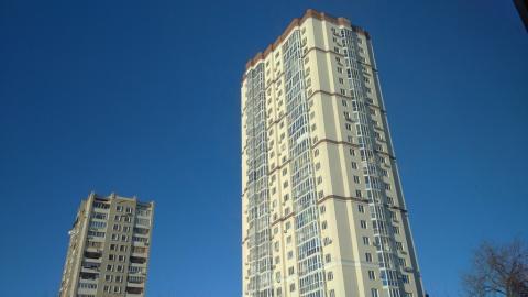 В Саратове падает спрос на недвижимость