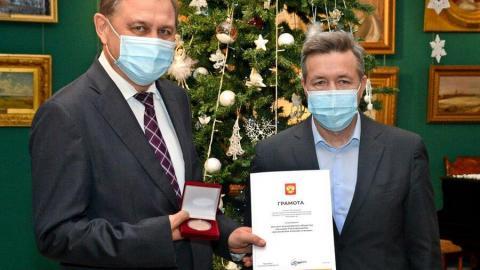 Балаковской АЭС вручена памятная медаль от имени президента России