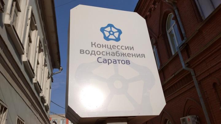 «КВС» представило декабрьский рейтинг районов города по оплате коммунальных услуг