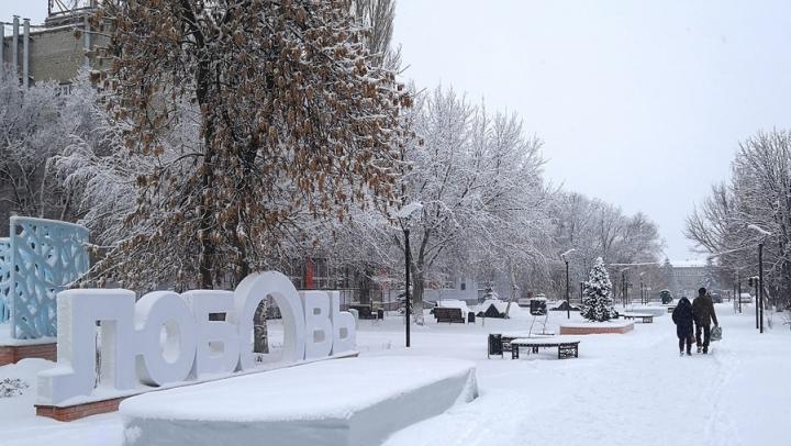Цифровые решения «Ростелекома» помогут поддерживать порядок на центральной улице Ершова