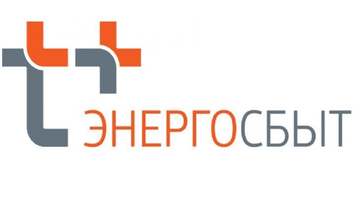 Саратовский филиал «ЭнергосбыТ Плюс» ужесточает работу с должниками