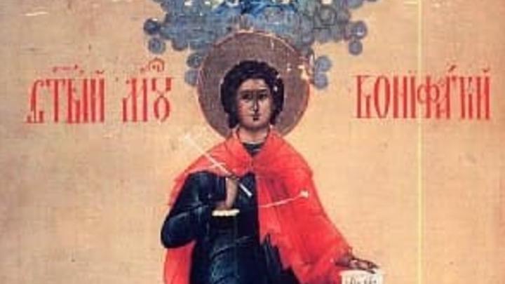 Православные отмечают день памяти святого Вонифатия, который помогает от пьянства