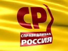 """В облдуму от """"Справедливой России"""" баллотируются Синютин и Скворцова"""