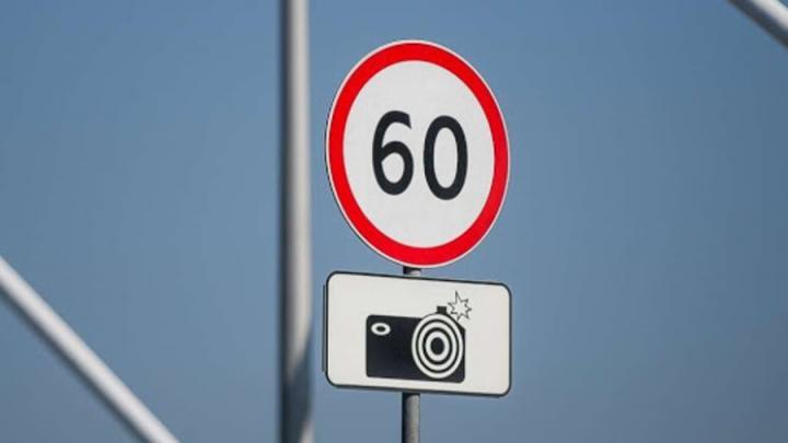 Новый дорожный знак вводится в России