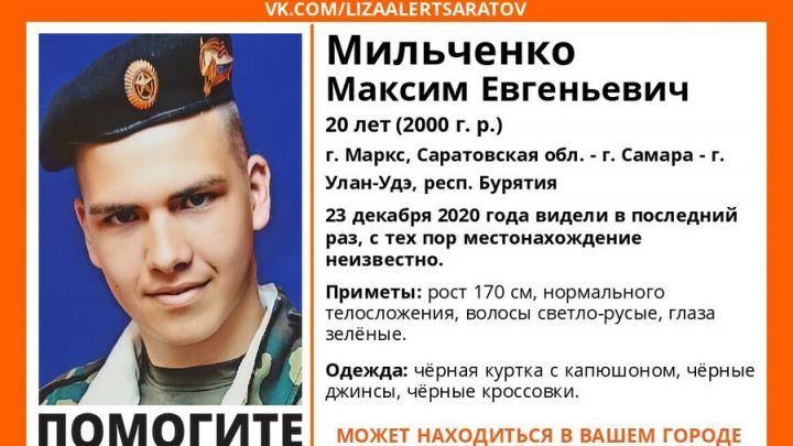 Добровольцы для поиска юноши из Маркса нужны в Саратове