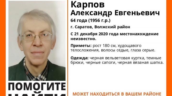 Седой и беспомощный пенсионер пропал в Саратове