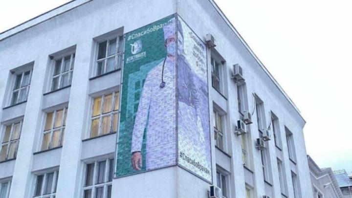 Саратовцы поучаствовали в создании панно в Железноводске