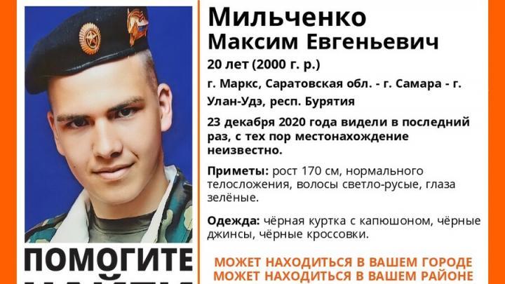 20-летний Максим Мильченко благополучно нашелся живым