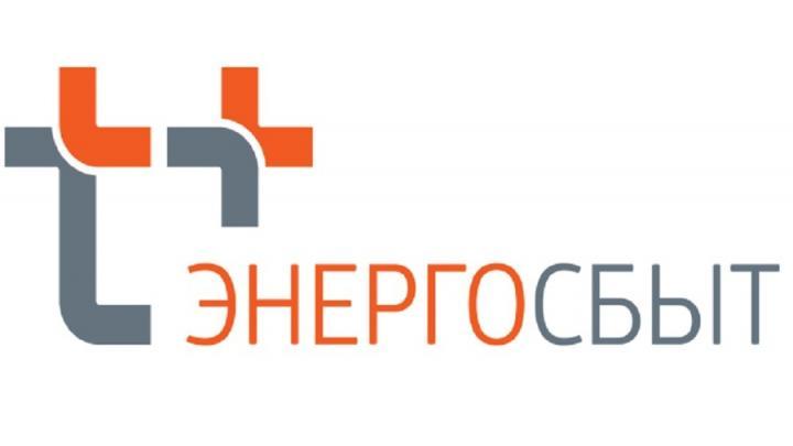 Саратовский филиал «ЭнергосбыТ Плюс» будет вести расчеты за ГВС, тепло и обслуживать клиентов самостоятельно